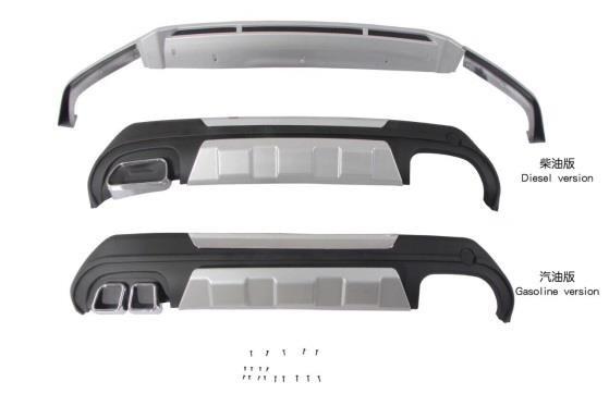 Ốp Cản Chống Đá Văng Hyundai Santafe 2019 (Mẫu 3 - Máy Dầu)